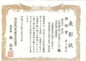 20150413_newsrelease_03.jpg
