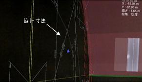 トンネル設計断面 表示例.jpg
