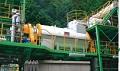 放射性セシウムを含む木材の有効活用技術<p>~バイオマスガス化発電による効率的な減容化~</p>