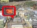 溶融による土壌・廃棄物の無害化 ジオメルト工法