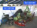 射撃場環境修復技術 鉛散弾分別回収システム