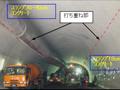 高品質・高充填覆工コンクリート工法(K-FTL)