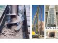 環境に配慮した 地中連続壁構築技術