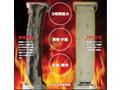 超高強度コンクリート 爆裂抑制工法(FPC工法)