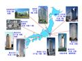 オンラインによる地震観測ネットワーク