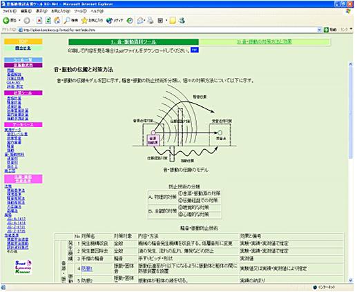 H5_002.jpg