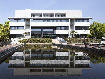 名古屋大学 中央図書館(改修)