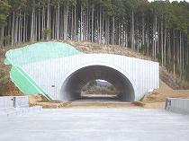 笹原山中BP1号トンネル工事